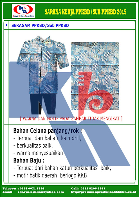 distributor produk dak bkkbn 2015, produk dak bkkbn 2015, ppkbd kit 2015, ppkbd kit bkkbn 2015, plkb kit 2015, plkb kit bkkbn 2015, kie kit 2015, genre kit 2015, iud kit 2015,