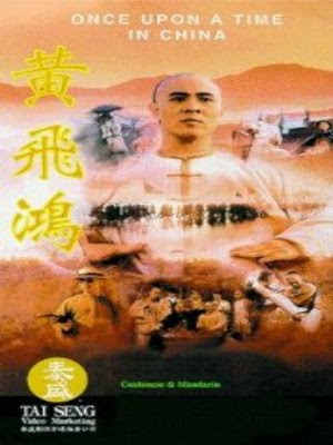 Hoàng Phi Hồng - Once Upon a Time in China (1991) - USLT