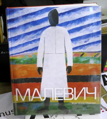 """Издание от HUSS для взрослых о создателе """"Черного квадрата"""""""