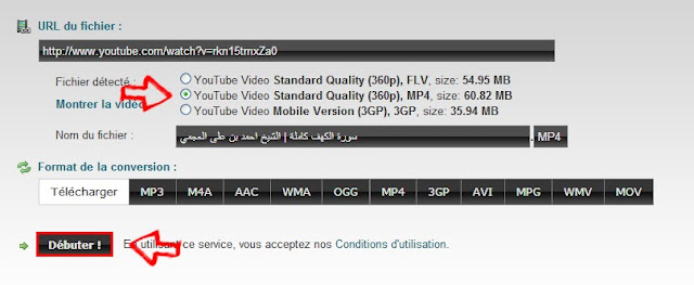كيفية تحميل فيديو من اليوتيوب بدون برامج أو إضافة