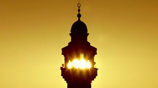 two tier mudarabah in islamic banking The four decades old islamic banking industry (ibi), despite of its double digit  growth, efficiency and resilience, has attracted a lot of censure.