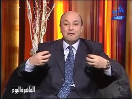 بالفيديو: مشاهدة برنامج القاهره اليوم تقديم عمرو اديب حلقة االخميس 22- 8 - 2013 كامله