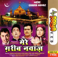 Mere Gharib Nawaz (1973) - Hindi Movie