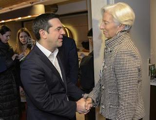 ΔΝΤ: Δεν φτάνει μόνο το Ασφαλιστικό, κάντε κι άλλες μεταρρυθμίσεις