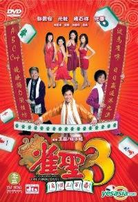 Kung Fu Mahjong 3 The Final Duel