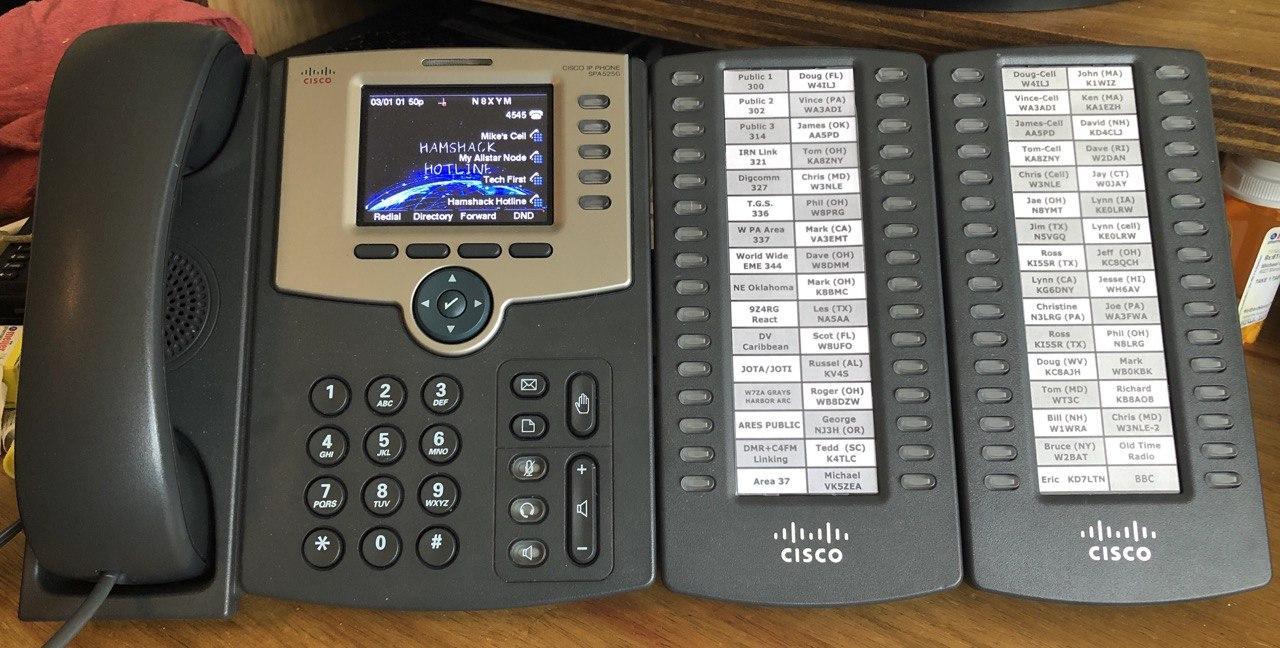 HamShack Hotline