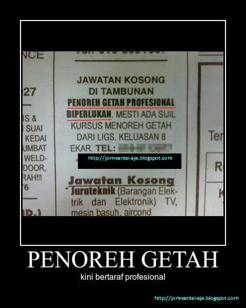 PENOREH GETAH