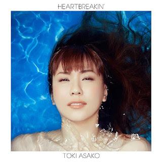Asako Toki 土岐麻子 - Heartbreakin'