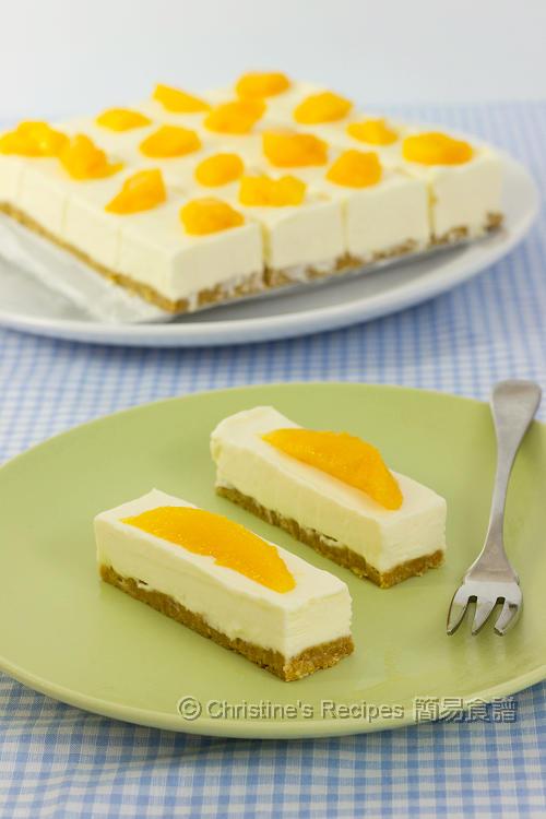 recipe: mango dessert recipe no bake [6]