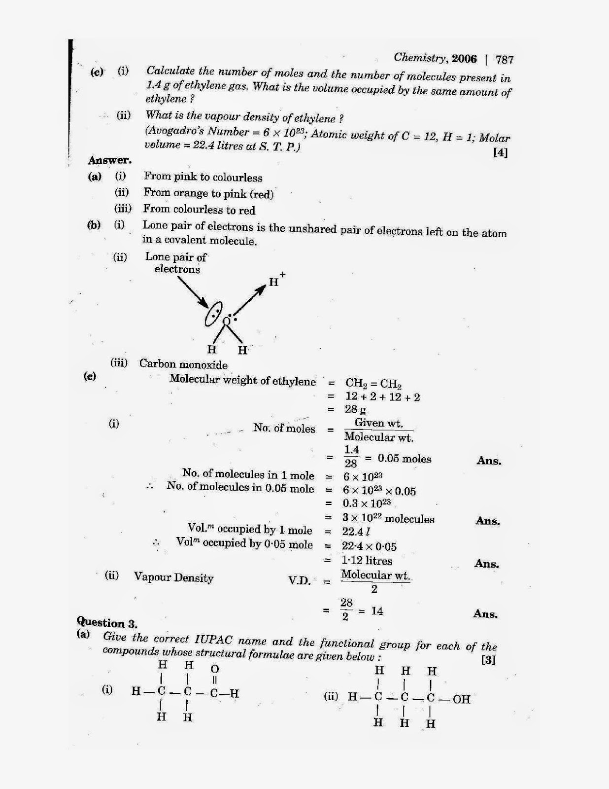 2006 paper 1 question b Cambridge international examinations a / as level accounting-9706 past papers 2006 may 9706-accounting past papers 2006 2006 examiner report question paper 1.
