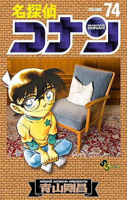 Download Detective Conan