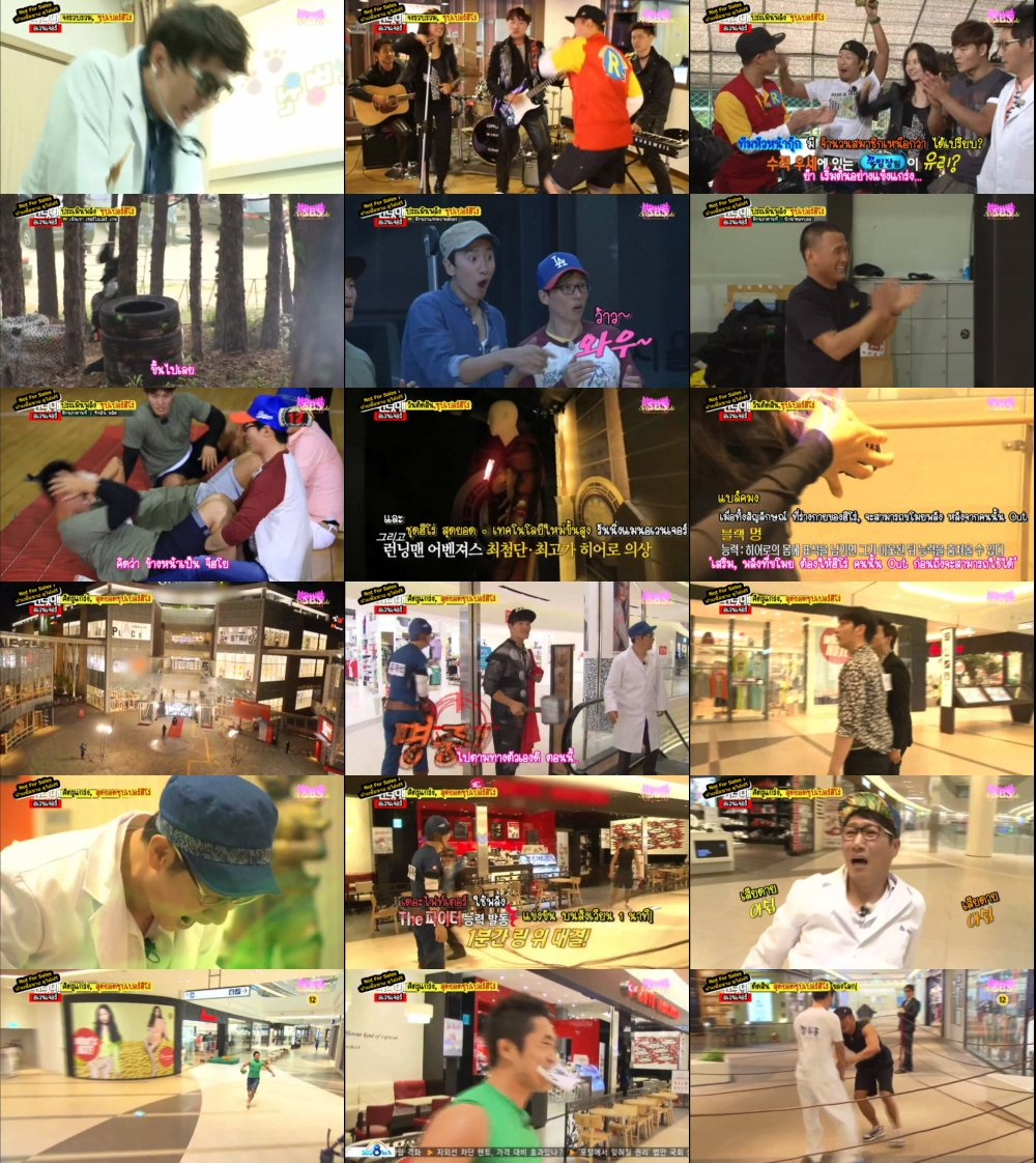 Runningman Sub Thai EP150