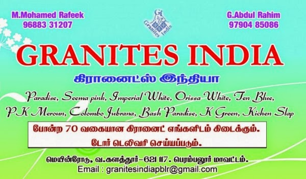 GRANITES INDIA