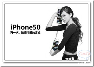 Foto senjata iphone