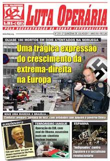 LEIA A EDIÇÃO DO JORNAL LUTA OPERÁRIA Nº 219, 2ª QUINZENA DE JULHO/2011