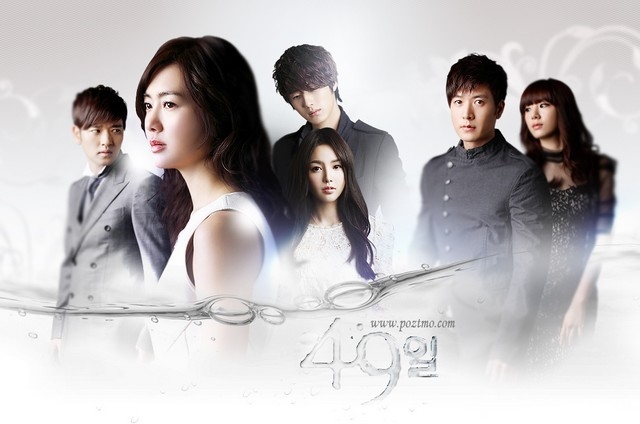 49 Days Korean Drama
