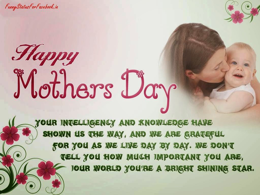 Mothers Day Wishes eCard Photo with Message Quote Free By Funnystatusforfacebook.in