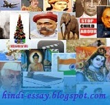vidyarthi aur anushasan essay in punjabi Vidyarthi aur fashion essay in punjabi posted on monday november 27th, 2017 steps in writing the conclusion part of a research paper descriptive essay organization.