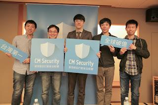 desarrolladores cm security