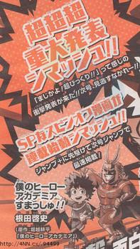 Manga Boku no Hero no Academia' Akan Umumkan Pengumuman Penting Minggu Depan