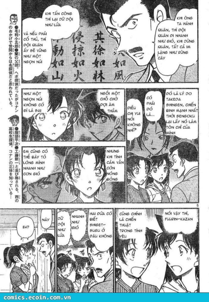 Detective Conan - Thám Tử Lừng Danh Conan chap 616 page 5 - IZTruyenTranh.com