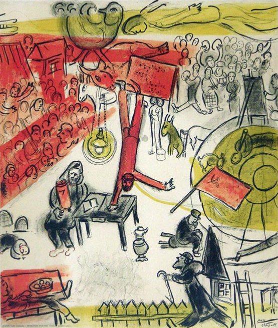 "Marc Chagall ""Επανάσταση"", 1937"