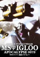 Download Mobile Suit Gundam MS IGLOO: Apocalypse 0079