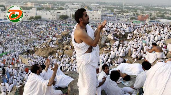 Istilah-istilah Dalam Haji dan Umroh