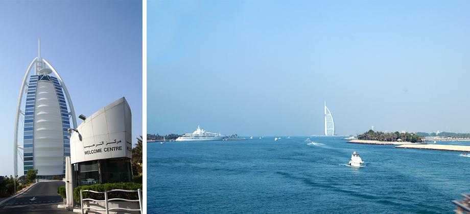 Ynas Reise BLog | VAE | Dubai | Burj al Arab
