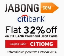 Additional 32% Off on all products including Apparels, Shoes, Accessories @ Jabong (Valid till Today for CITI Bank Credit / Debit Cards)
