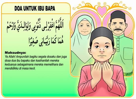 doa untuk ibu bapa, doa kepada kedua ibu bapa, doa untk kedua orang tua