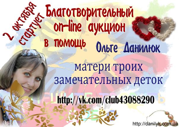 Ярмарка вдохновения 2012 10 07блог мастера скрапбукинга lt b gt lt b gt