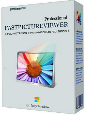 FastPictureViewer 2015 Version 1.9 Build 339 (32-bit) Free Download