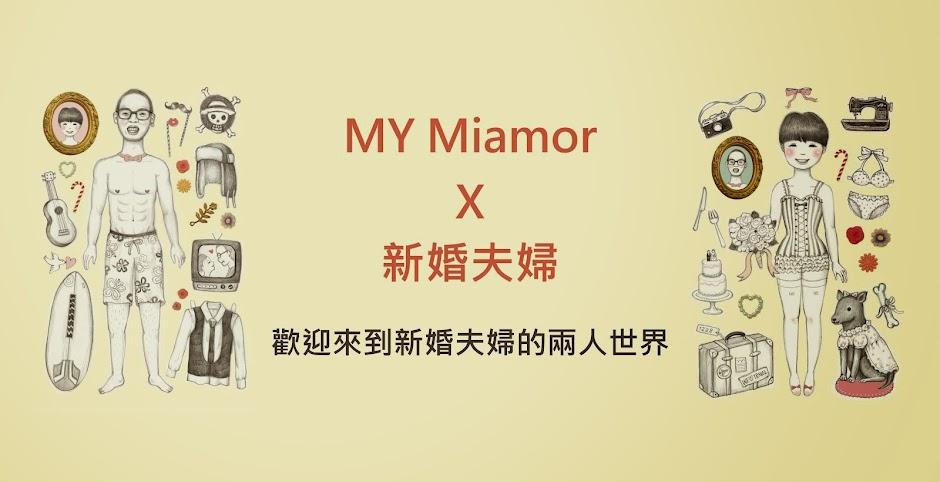 MY Miamor X 新婚夫婦