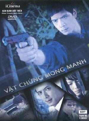 Vật Chứng Mong Manh (2011) - DVDRIP - (33/33)