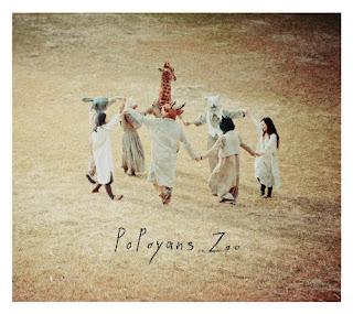 PoPoyans - ZOO