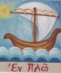 Τα ιστορικά πλοία των Κυκλάδων