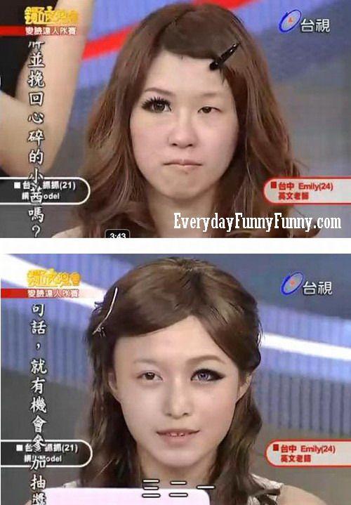 asian without makeup. natural asian makeup. no make