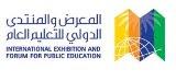 المعرض الدولي للتعليم العام
