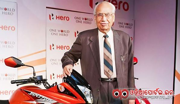 Hero Motor Cycle (Hero Honda) Company Founder Brijmohan Lall Munjal Dies at 92
