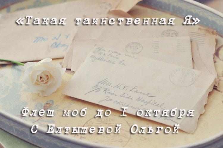 http://tykovka22.blogspot.ru/2014/09/blog-post_0.html
