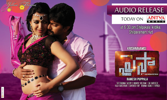 Paisa Movie Photos Paisa Movie Audio Version