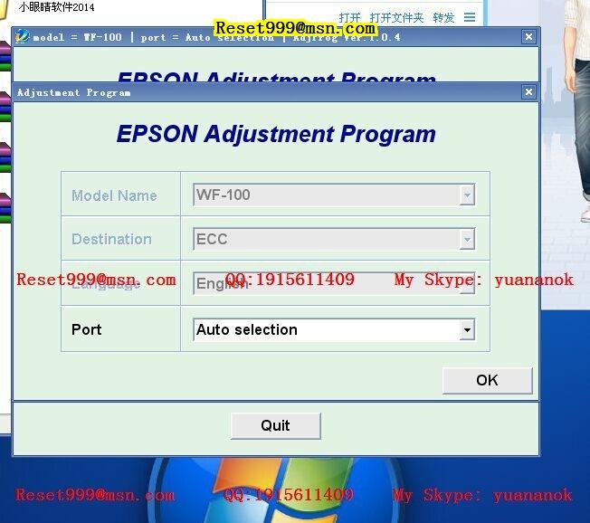 resetter epson l120 win xp epson adjustment program epson