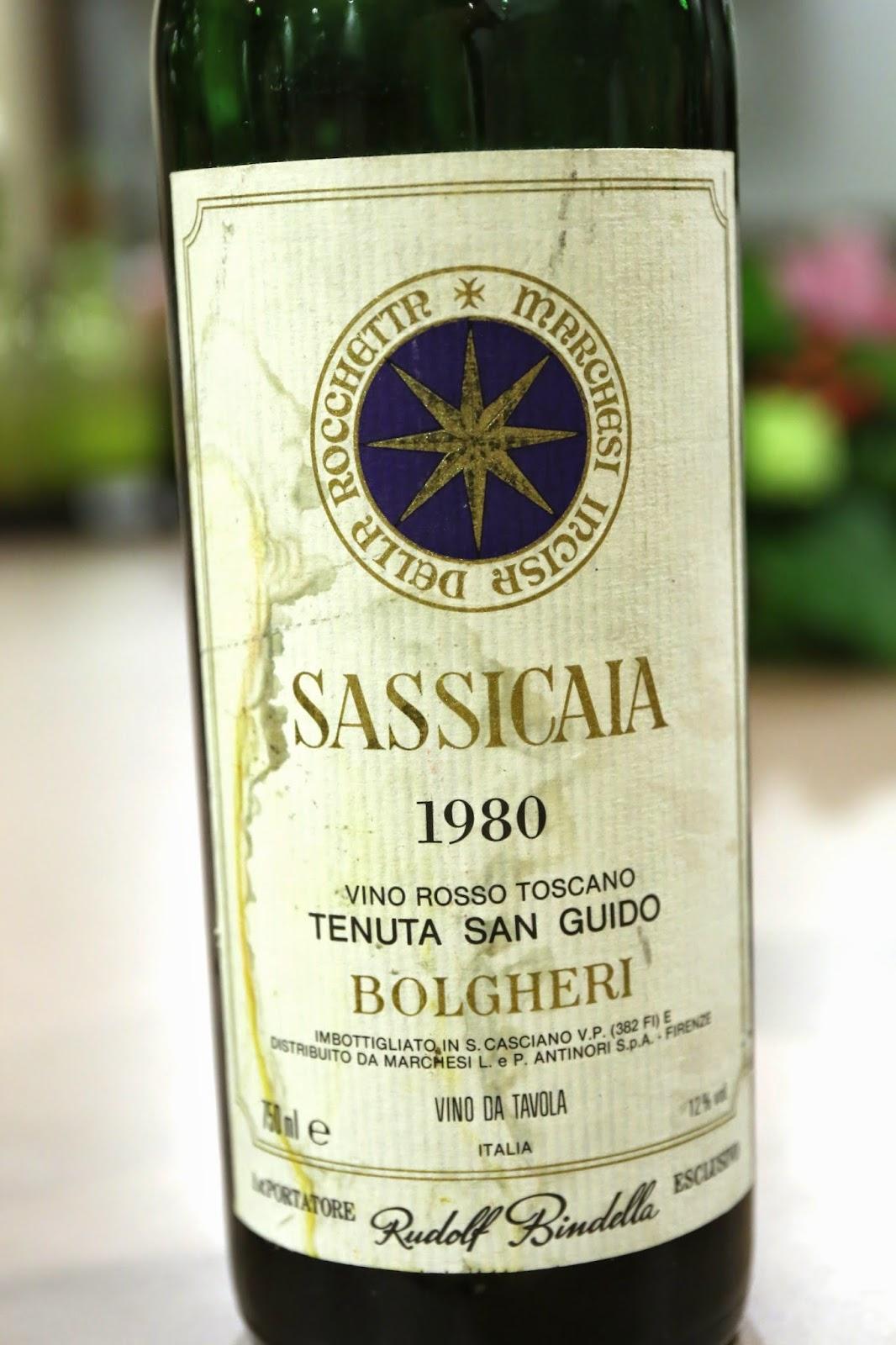 Вино Sassicaia Купить