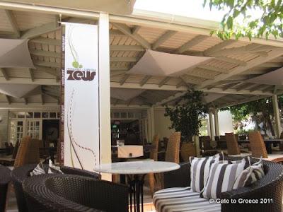 Zeus Cafeteria Olympia