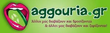 Aggouria.com