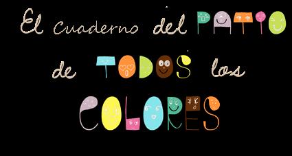 Cuaderno del patio de todos los colores