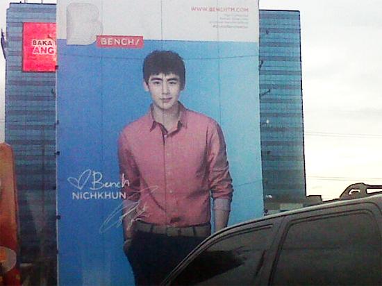 Korea Observer: 2PM's ...