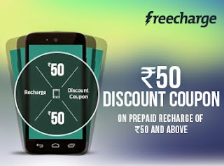 FreeCharge Offer - Get Rs 50 Discount Coupon On Rs 50 Mobile Recharge