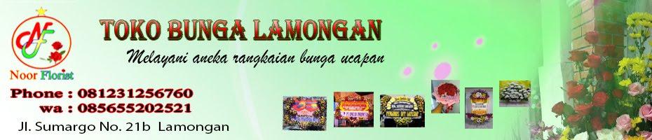 TOKO BUNGA LAMONGAN | Noor Florist